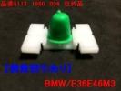 【新品/1個】サイドモールクリップ/E36E46M3/BMW送料120円