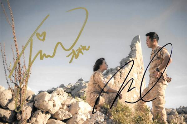 ★太陽の末裔★キム・ジウォン&チン・グ直筆サイン入り写真369