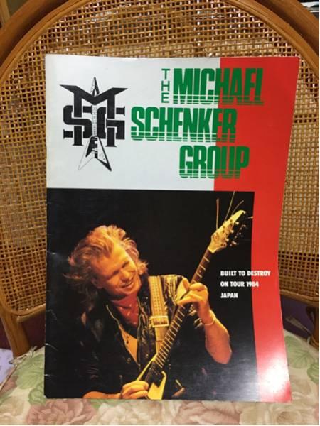 ザ、マイケル、シェンカー 、グループ 1984 ツアーパンフレット