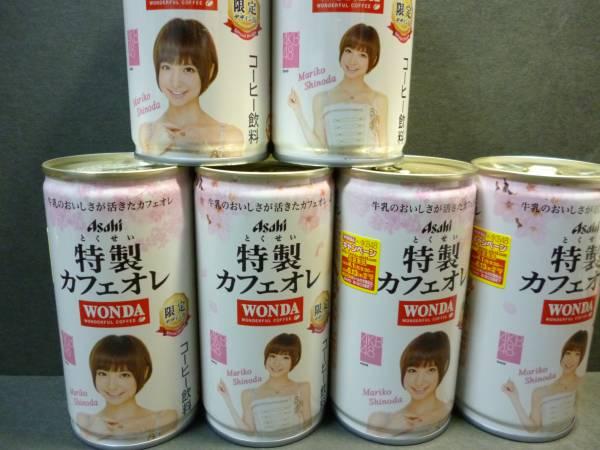 ワンダ特製カフェオレ AKB缶 篠田麻里子さん2種×3セット_画像2
