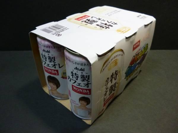 ワンダ特製カフェオレ AKB缶 篠田麻里子さん2種×3セット_画像3