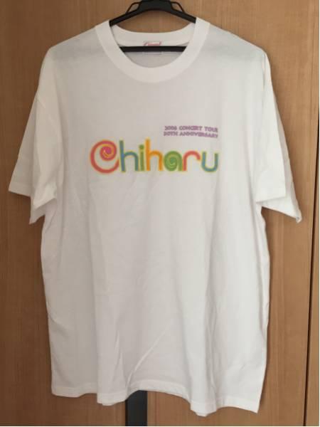 松山千春 2006 CONCERT TOUR 30th ANNIVERSARY Tシャツ Chiharu 足寄町 コンサートグッズの画像