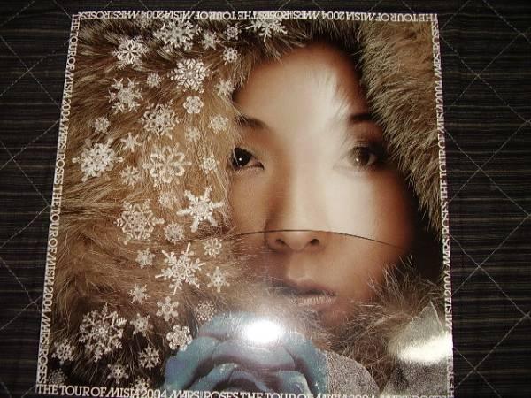 MISIA 2004年パンフ「MARSandROSES」☆
