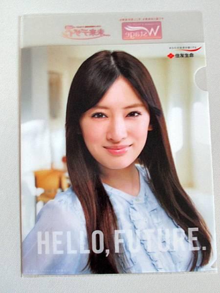 ★非売品  激レア 北川景子 クリアファイル a-2 グッズの画像