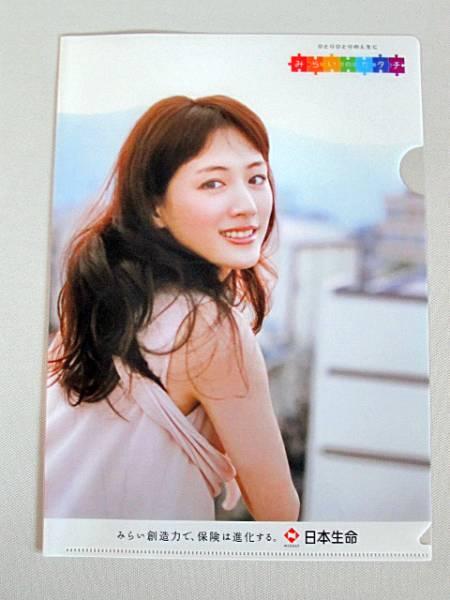 【非売品】 綾瀬はるか クリアファイル ★ 激レア グッズの画像