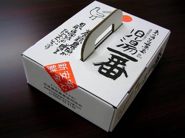 送料込み(北海道・東北を除く) 贈り物に最適!! ネッカリッチ赤卵「児湯一番」 限定20箱/日 3箱60個入_画像1