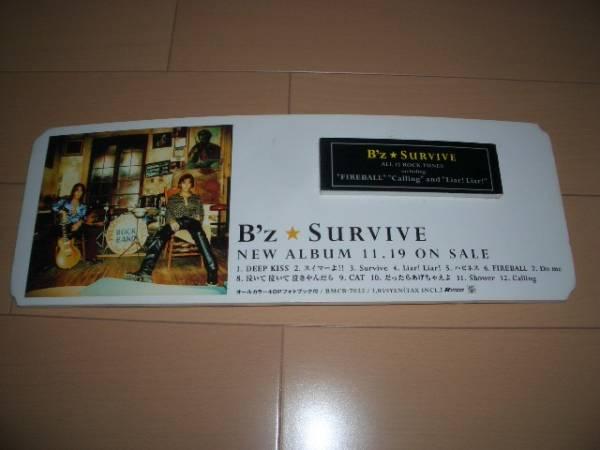 B'z/SURVIVEの非売品レア看板!稲葉浩志 松本孝弘 ライブグッズの画像