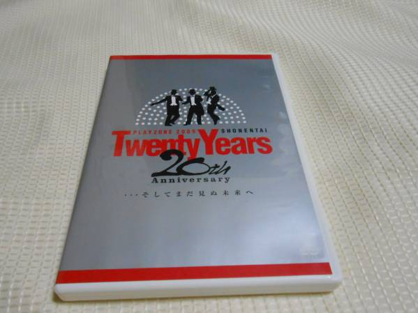 少年隊 DVD PLAYZONE2005 【20th Anniversary Twenty Years】