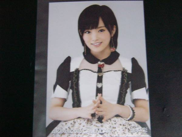 2016AKB48卓上カレンダー楽天SHOP購入特典 生写真 山本彩①NMB48 ライブ・総選挙グッズの画像