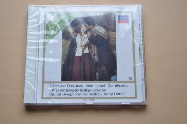 R.シュトラウス:ドン・ファン/ティル/ツァラトゥストラかく語りき@アンタル・ドラティ&デトロイト交響楽団/ゴールドCD/Gold CD/未開封_画像1