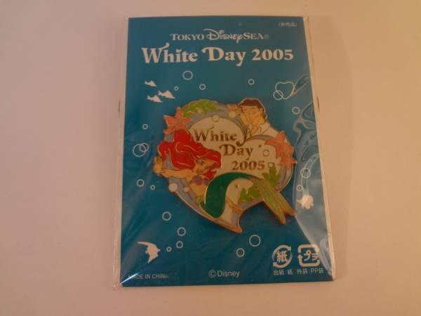 ディズニーシー アリエル ピンバッチ ホワイトデー2005 非売品 ディズニーグッズの画像