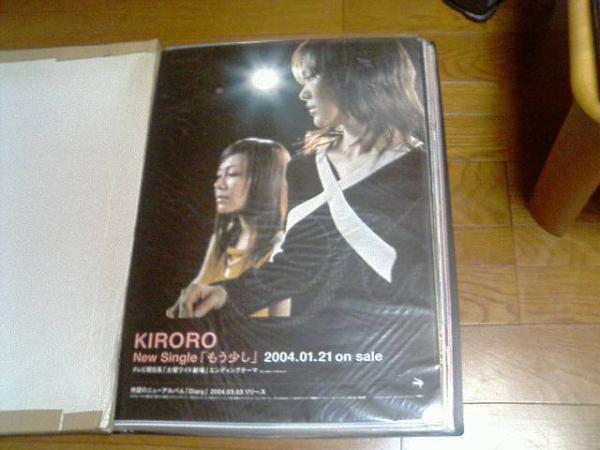 シングル告知「KIRORO(キロロ)」もう少し」ポスター非売品