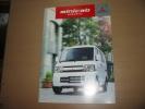 三菱 ミニキャブバン U61V・U62V カタログ 07/12 p21