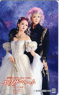 ◆宝塚歌劇団(VISA)のテレカ(1)◆ グッズの画像