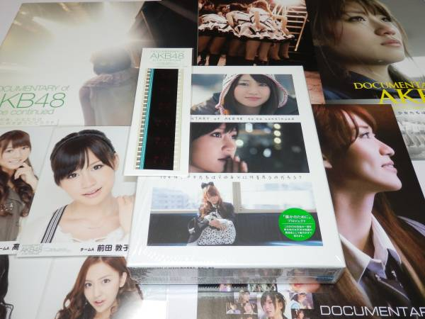 未再生4枚組DVD写真付『 DOCUMENTARY of AKB48 』+パンフ等 ライブ・総選挙グッズの画像