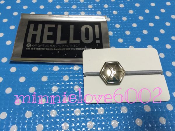 EXO ★ Gurpa ★ Приветствие Party Привет ★ Официальные товары ★ Резина для волос ★ Серый