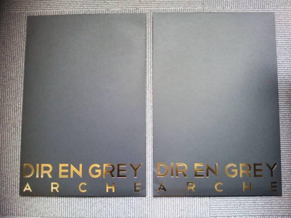 DIR EN GREY 日本武道館 ARCHE ポートレート両日セット ライブグッズの画像