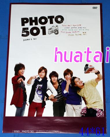 SS501 ダブルエス501 PHOTO501 告知ポスター