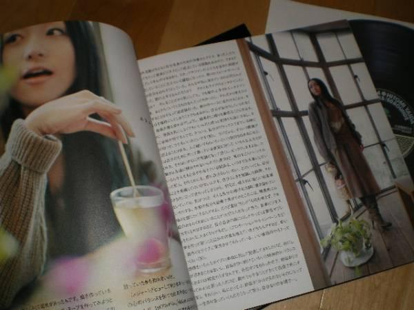 矢井田瞳/ツアーパンフレット2004/ROCKS 50 ROUNDS