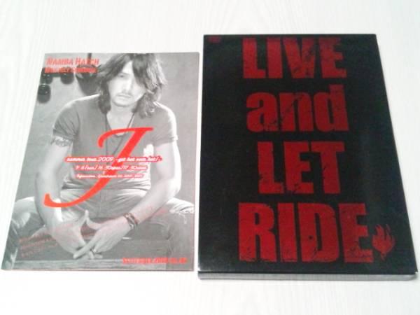 FC限定!J DVD LIVE and LET RIDEジェイ冊子付!LUNA SEA小野瀬潤ルナシーJさん