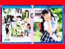 ★荒井暖菜 学校なう ~夏休み水着なう~ BD写真集◆美品◆