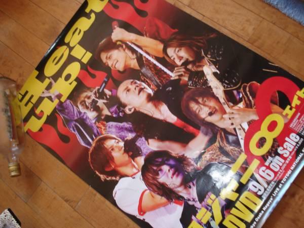 ★関ジャニ∞★希少★2006LAIVEDVD★販促ポスター★