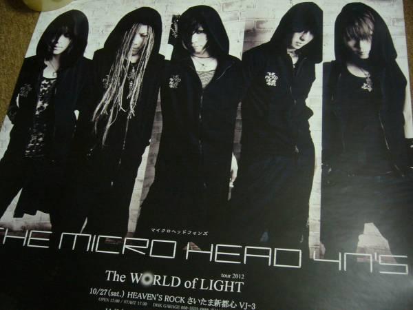 ポスター THE MICRO HEAD 4N'S マイクロヘッドフォンズ