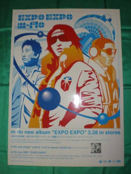 m-flo エム-フロウ EXPO EXPO B2サイズポスター
