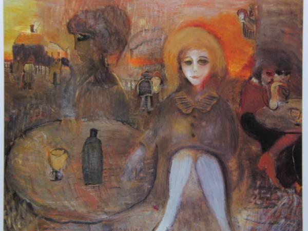 織田廣喜、サン・ドニの少女、限定200部・希少画集画、新品額付、絵画 送料無料_画像3