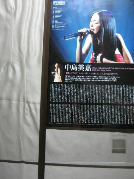 '03【2.22 @ Zepp Tokyo 】 中島美嘉 ♯