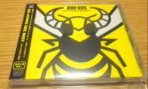 BIG HORNS BEE「BIG HORNS BEE BEST」CD