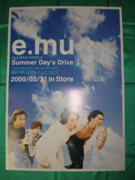 e.mu エミュー Summer Day's Drive B2サイズポスター