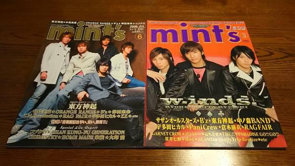 貴重!☆東方神起☆初期の雑誌「mint's」2冊 ユノ、チャンミン