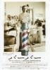 映画チラシ『バーバー』2002年公開 ジョエル・コーエン/イーサン・コーエン/ビリー・ボブ・ソーントン/フランシス・マクドーマンド