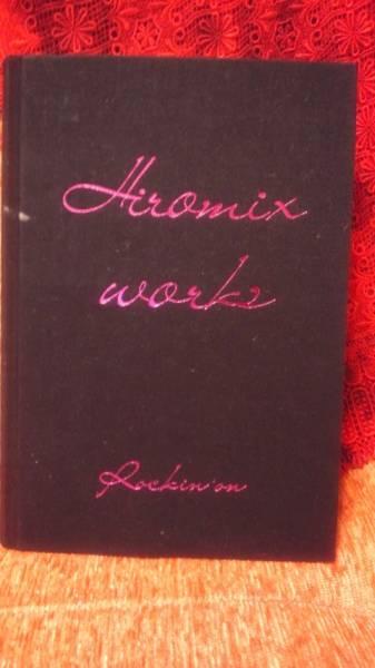 写真集「HIROMIX WORKS 」ロッキングオン刊★ブランキーCHARA