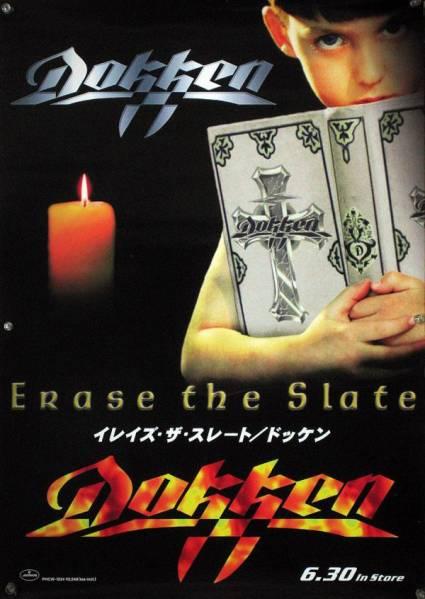 Dokken ドッケン B2ポスター (1U10012)