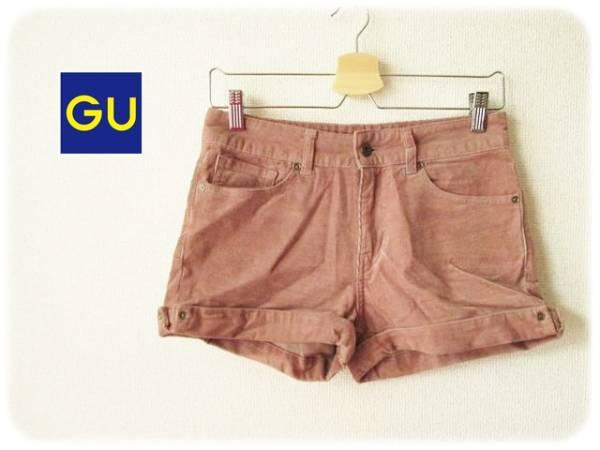 c9c60532243 代購代標第一品牌- 樂淘letao - GUジーユー☆ブラウンコーデュロイショートパンツS☆メール160