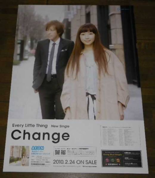 Every Little Thing / Change ポスター