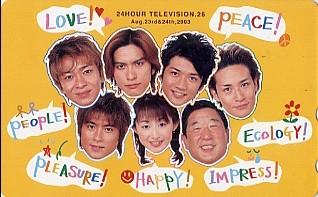 ◆TOKIOのテレカ◆ コンサートグッズの画像