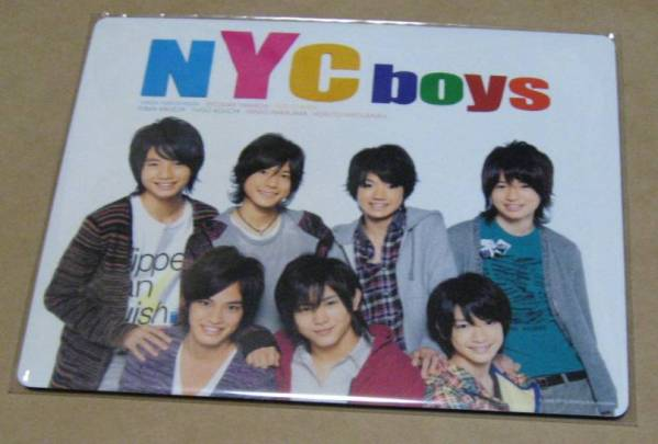 中島健人 菊池風磨 山田涼介 NYC boy マウスパット新品未開封