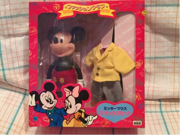 15年以上前の当時物//ディズニーファションクラブ (ミッキーマウス 着せ替え;)タカラ【絶版品】着せ替え《現状現品同等品渡し》_画像1