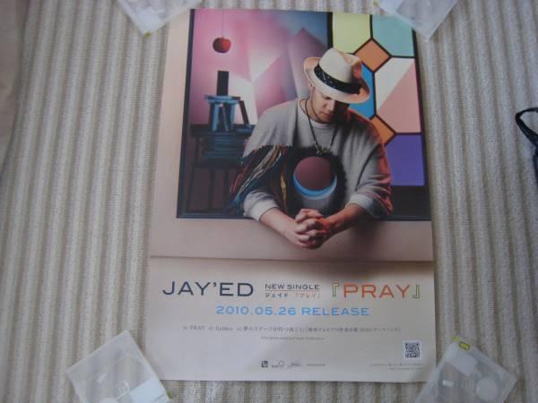 JAY'ED(ジェイド)★PRAY(プレイ)★非売品ポスター