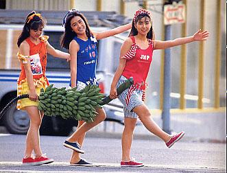 ●うしろ髪/工藤静香●First tour'88『ほらね春が来た』パンフ●