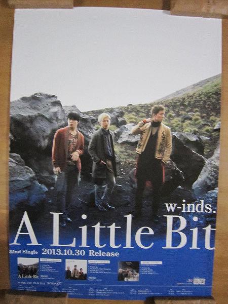 【ポスター】 「w-inds.  A Little Bit」