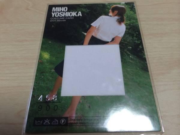 ◆458/900 吉岡美穂【BOMB 3D】コスチュームカード05 グッズの画像
