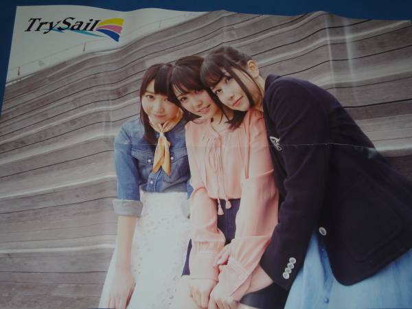 TrySail 「Sail Canvas」 ポスター