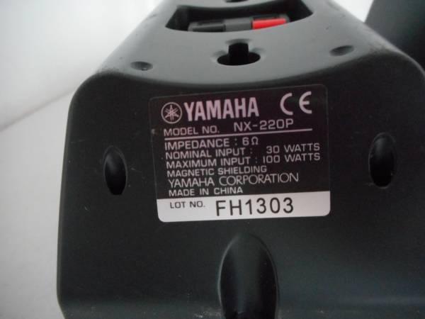 H4796 YAMAHA シアター用サテライトスピーカー NX-220P_画像3