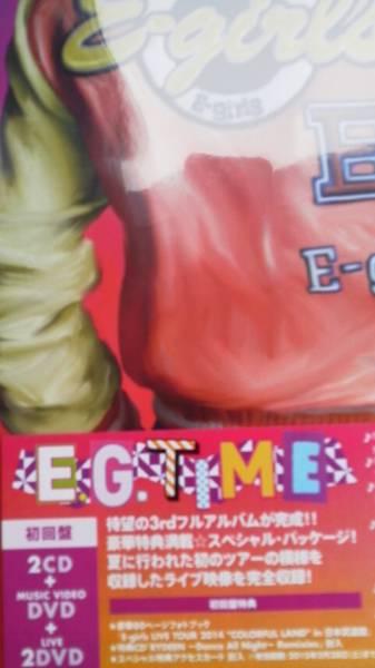 即決 初回仕様盤 E-girls E.G.TIME (2CD+3DVD) 初回限定盤 新品_画像2
