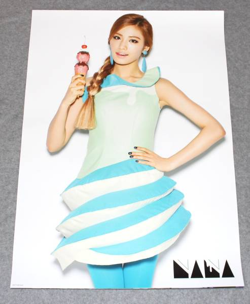▼ 非売品ポスター[ナナ Nana]AFTERSCHOOL/Orange Caramel