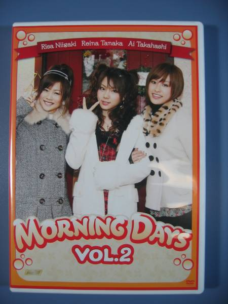 FCDVD  MONING DAYS vol.2   中古